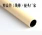 线棒|线棒厂家|苏州线棒|苏州精益管|苏州精益管工作台厂