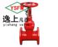 SXF-Z消防信