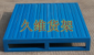 徐州货架【钢托盘】